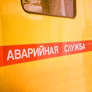 Аварийные службы Судиславля