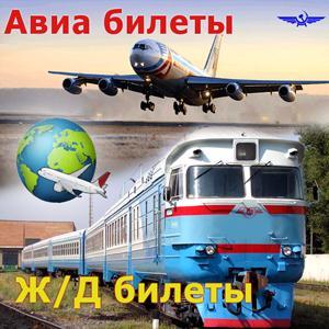 Авиа- и ж/д билеты Судиславля