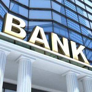 Банки Судиславля