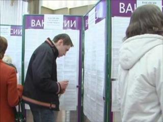 Центры занятости Судиславля
