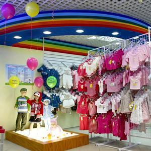Детские магазины Судиславля