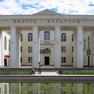 Дворцы и дома культуры Судиславля