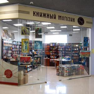 Книжные магазины Судиславля