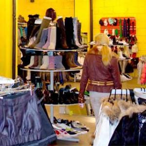 Магазины одежды и обуви Судиславля