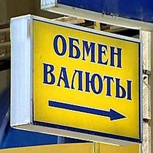 Обмен валют Судиславля