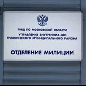 Отделения полиции Судиславля