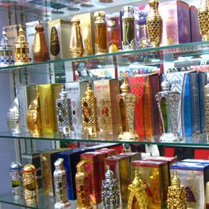 Парфюмерные магазины Судиславля