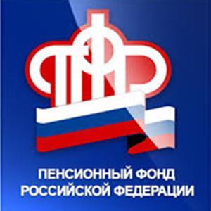 Пенсионные фонды Судиславля