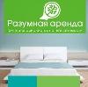 Аренда квартир и офисов в Судиславле