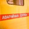 Аварийные службы в Судиславле