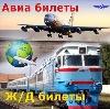 Авиа- и ж/д билеты в Судиславле