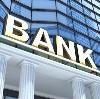 Банки в Судиславле