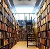 Библиотеки в Судиславле
