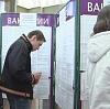 Центры занятости в Судиславле