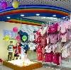 Детские магазины в Судиславле