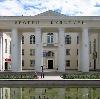 Дворцы и дома культуры в Судиславле