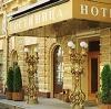 Гостиницы в Судиславле