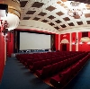 Кинотеатры в Судиславле