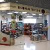 Книжные магазины в Судиславле