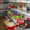 Магазины хозтоваров в Судиславле