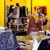 Магазины одежды и обуви в Судиславле