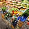 Магазины продуктов в Судиславле