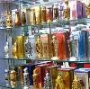 Парфюмерные магазины в Судиславле