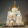 Религиозные учреждения в Судиславле