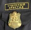 Судебные приставы в Судиславле