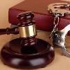 Суды в Судиславле