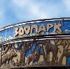 Зоопарки в Судиславле