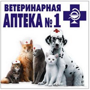 Ветеринарные аптеки Судиславля